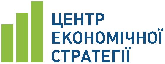 Центр економічної стратегії