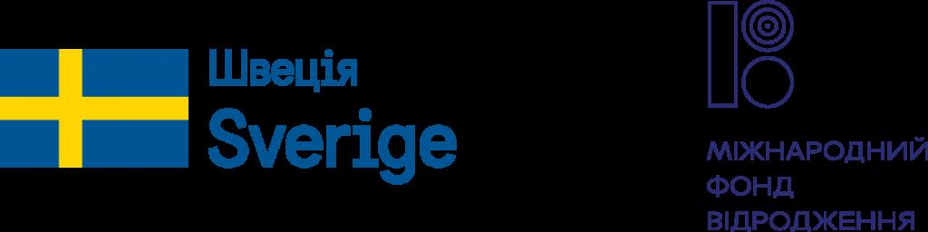 Sweden_logotype_vidro