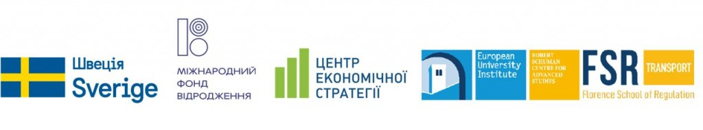 все лого проект транспорт