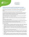 Прес-реліз про ефективність витрат на дороги